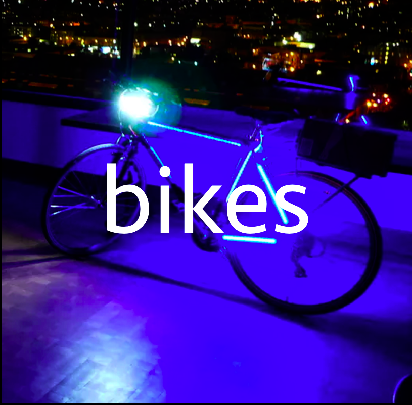 bike projects